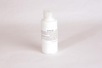 Super gel natural food color